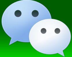 微信公众号申请步骤及注意事项