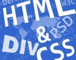 DIV+CSS布局对于网站建设优化有什么好处