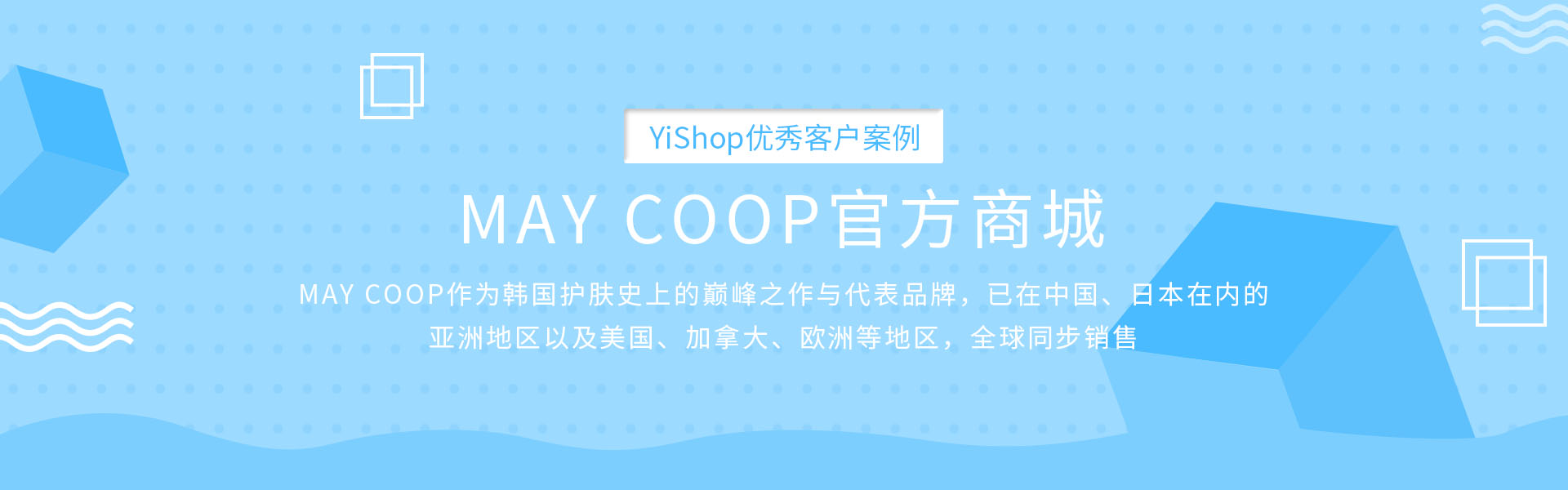 MAY COOP的Banner图